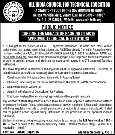 Anti-ragging Notice & Committee